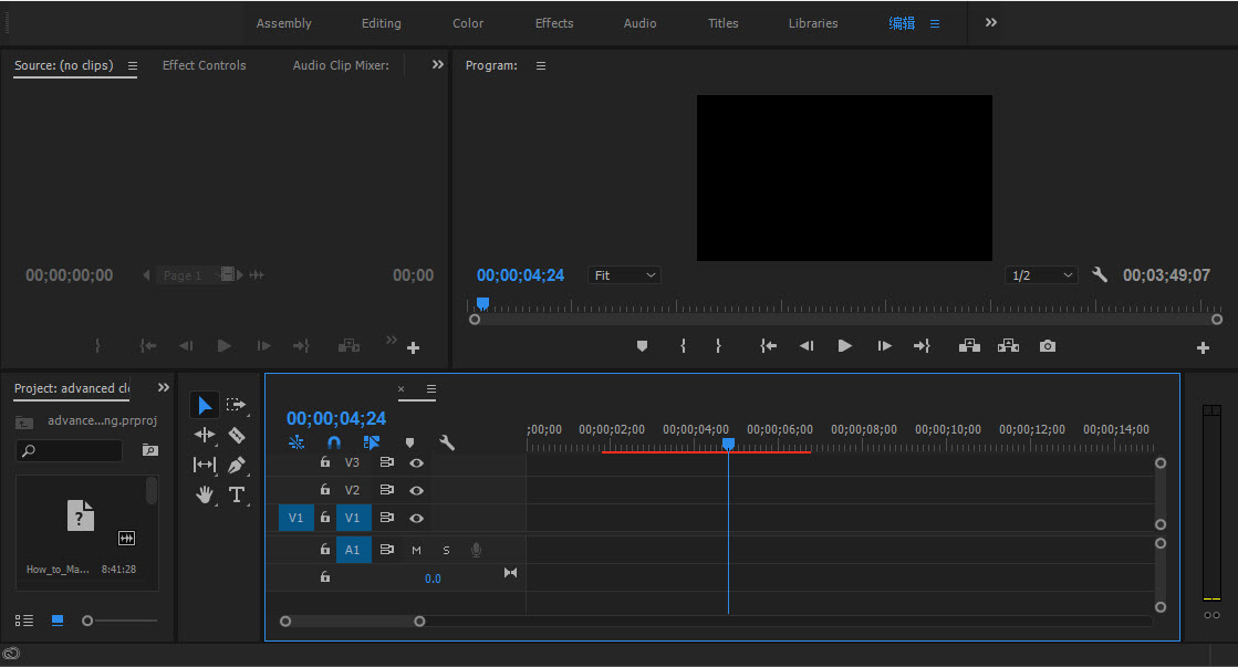 video editor for quadcopter