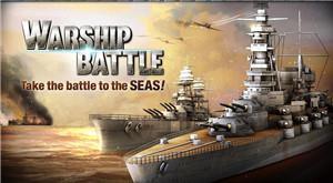 Warship Battle: 3D World War ll