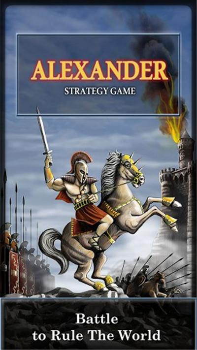 Alexander- Strategy game