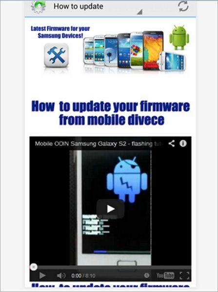 Gerenciador Atualizações Android
