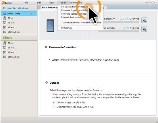 samsung kies3 firmware recovery1