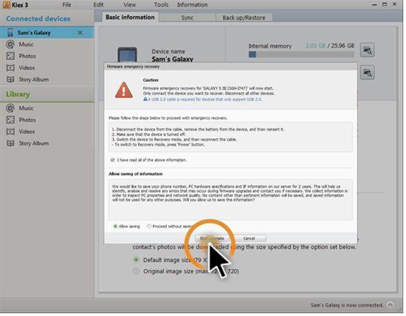 samsung kies3 firmware recovery4