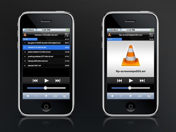 Coisas Que Tem De Saber Sobre o VLC Para iPhone